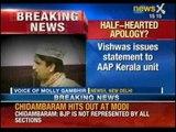 NewsX: Finally, AAP's Kumar Vishwas apologises for 'sexist' remark on Kerala nurses