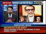 NewsX: Uddhav & Jaidev in legal battle for Thackeray property