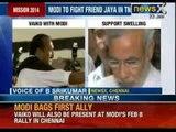 Mission 2014; MDMK to alliance with BJP for the Lok Sabha polls - NewsX