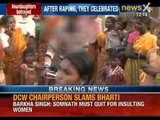 Shocking story of apathy in West Bengal, after rape, they celebrated - NewsX