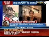 Justice for Esther  Father runs pillar to post for justice, police yet to nab Esther killers - NewsX