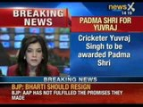 Breaking News: Cricketer Yuvraj Singh to be honoured with Padma Shri awards - NewsX