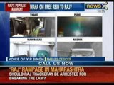 NewsX: Mumbai Toll attacks increase as MNS workers target plazas on orders from Raj Thackeray