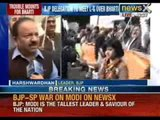 BJP protest against Somnath Bharti, Somnath Bharti should be sacked with immediate effect - NewsX