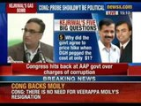 Breaking News: Congress hits back at AAP government over charges of corruption - NewsX