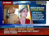Aam Aadmi party latest news: Founder member Madhu Bhaduri quits AAP, attacks Somnath Bharti