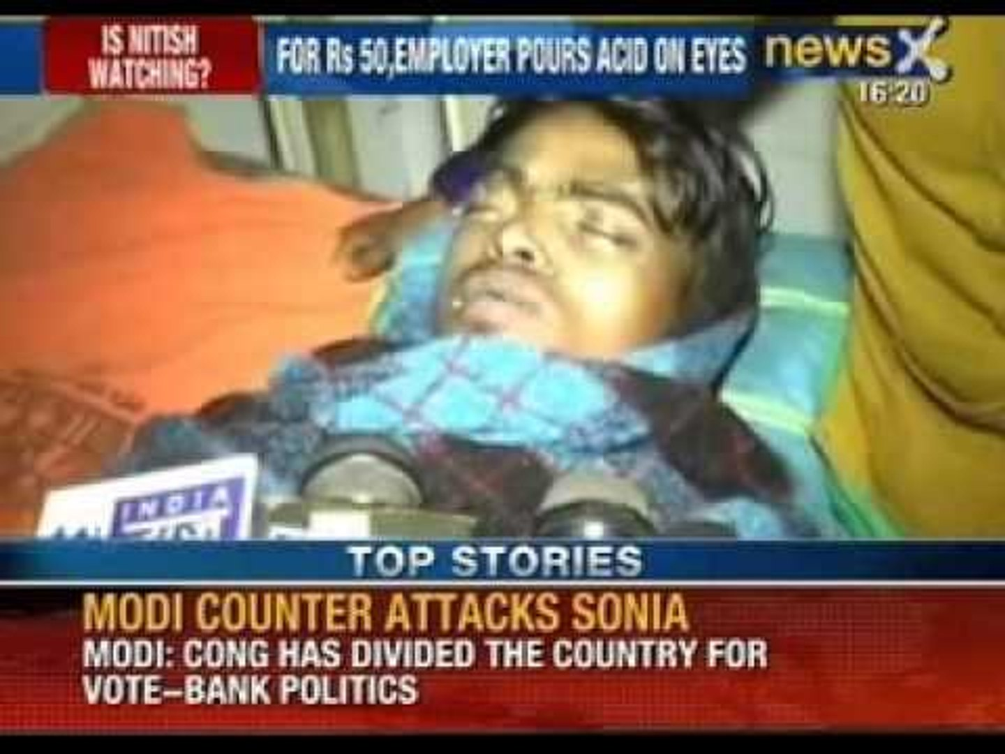 News X: Watch barbarism return in Delhi on daily wager. Acid poured in eyes for asking wage.
