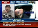 Aam Aadmi party latest news: BJP attacks AAP over baseless charges, desperate AAP making excuses