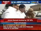 Jairam Ramesh heckled by TDP MP's,TDP leaders protesting in favour of United Andhra - NewsX
