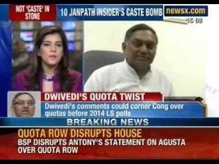 News X: Janardhan Dwivedi wants caste based system removed