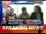 Aam Aadmi party latest: Somnath Bharti jubilant, after sex trade in Khirki extension confirmed