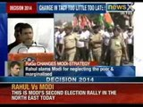 Rahul Gandhi had hit out at Narendra Modi at his rally in Gujarat today - NewsX