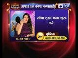 2nd December 2017 का राशिफल, Aaj Ka Rashifal: 2nd December 2017 Horoscope, जानिये Family Guru में
