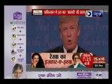 मुंबई हमलों के मास्टरमाइंड हाफिज सईद ने अगले साल पाकिस्तान में चुनाव लड़ने का किया ऐलान