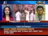 Opposition not helping Rahul Gandhi to pass anti graft bills