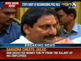 Andhra Pradesh Governor sends report to Home Ministry over state's political scenario