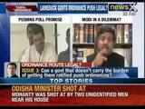 Rahul Gandhi's Anti Graft bills to be passed via ordinance