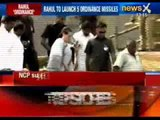 NCP Supports Rahul Gandhi's anti graft bills