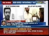 Ram Vilas Paswan denies talk of any pre-poll alliance with the NDA