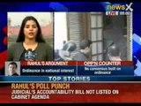Rahul Gandhi's 5 anti graft missiles on track