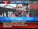 Jammu and Kashmir: Army Jawan kills 5 sleeping colleagues