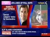 Rahul Gandhi's anti graft bill to be passed in todays cabinet meet