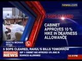 Cabinet approves 10 percent hike in dearness allowance