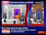 BCCI Chief N Srinivasan refuses to comment on Gurunath Meiyappan