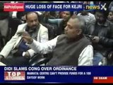 Clean chit to Delhi cops, Somnath Bharti indicted