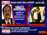 Subrata Roy surrenders to Lucknow police
