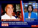 Rajiv Gandhi assassination case: Supreme Court stays on the release of 7 convicts
