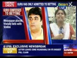 CB-CID has summoned Gurunath Meiyappan