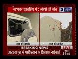 जम्मू-कश्मीर: पाकिस्तान ने आरएसपुरा और अरनिया सेक्टर में किया सीजफायर का उल्लंघन, 2 लोगों की मौत