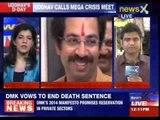 Uddhav Thackeray calls mega crisis meet