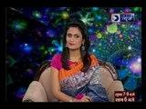 21 January 2018 का राशिफल, Aaj Ka Rashifal, 21 January 2018 Horoscope जानिये Gurumantra में
