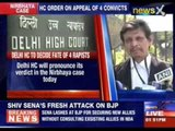 Nirbhaya gang rape case: Delhi High Court to pronounce verdict