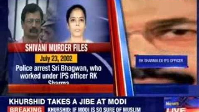 Shivani Bhatnagar murder case: 15 years later, case in Supreme Court today