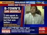 Mahesh Manjrekar to fight LS polls as a MNS candidate