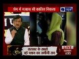 Delhi murder: बीच सड़क पर अंकित का मर्डर; मोहब्बत पर भारी पड़ा मजहब ?