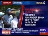 Captain Amarinder Singh to fight against Arun Jaitely from Amritsar