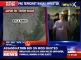 Plot to kill Modi busted, police arrest 4 IM terrorists