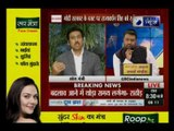 India News Exclusive: मोदी सरकार के बजट पर राज्यवर्धन सिंह को सुनिए