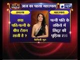 क्या पति-पत्नी के बीच टेंशन रहती है जानिए  Family Guru में Jai Madan के साथ