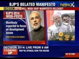 BJP manifesto unveiling today