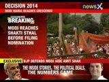 Narendra Modi reaches Shakti Sthal before filing nomination