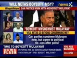 India Debate: Can parties condemn Mulayam now but agree to political tie-ups after polls?