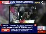 Watch 5 assailants attack scribe in a subarban Mumbai shop