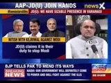 Nitish to support Arvind Kejriwal in Varanasi