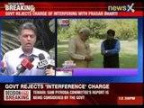 Prasar Bharati CEO Jawhar Sircar admits Narendra Modi interview edited