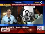 NewsX camera exposes electoral fraud by alleged TMC goons